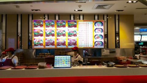 台北101 B1 定食屋