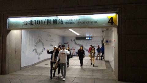 台北101のB1からMRTの駅までは地下道で直通