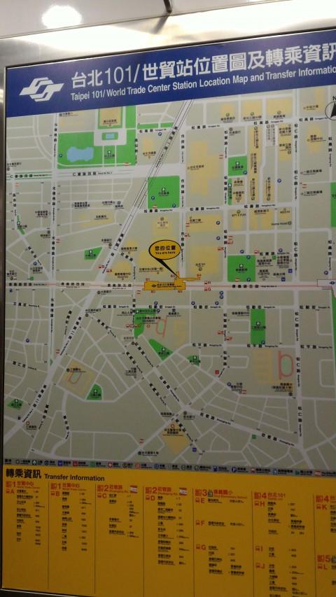 MRT台北101/世貿駅周辺地図