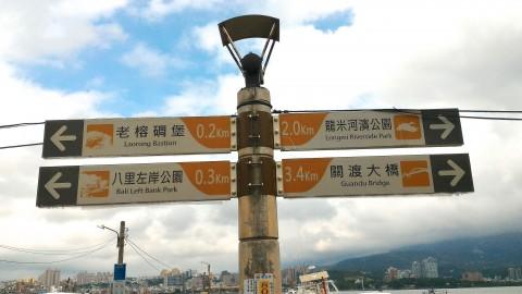 自転車用標識