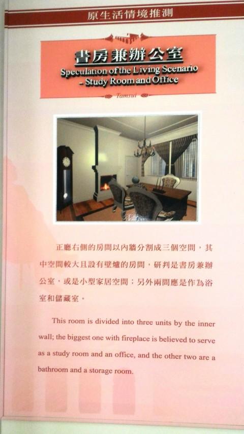 小白宮室内3