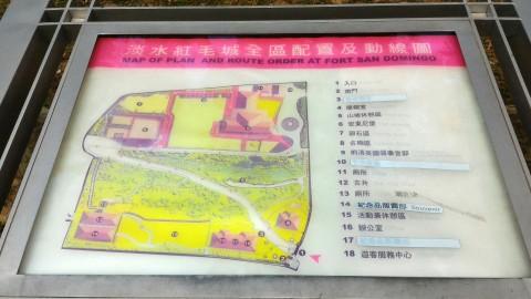 紅毛城敷地図
