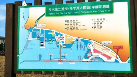 淡水 漁人碼頭の地図