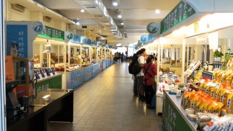 北縣觀光魚市場1階のお土産屋
