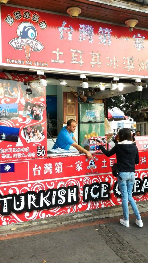 淡水河辺のトルコアイス売りのパフォーマンス