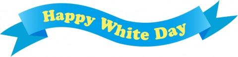 whitedayバナー