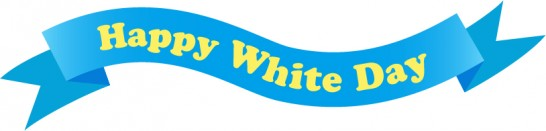 whitedayバナー