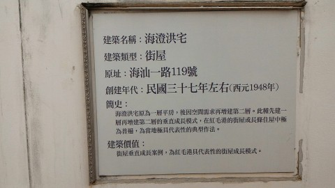 紅毛港文化公園10