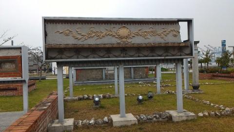 紅毛港文化公園17