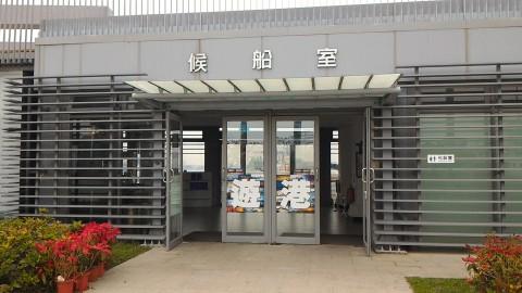紅毛港文化公園21