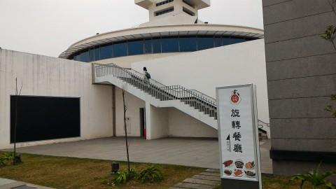紅毛港文化公園27