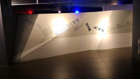 紅毛港文化公園展示館1