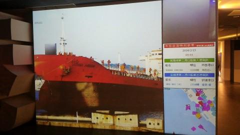 紅毛港文化公園展示館2