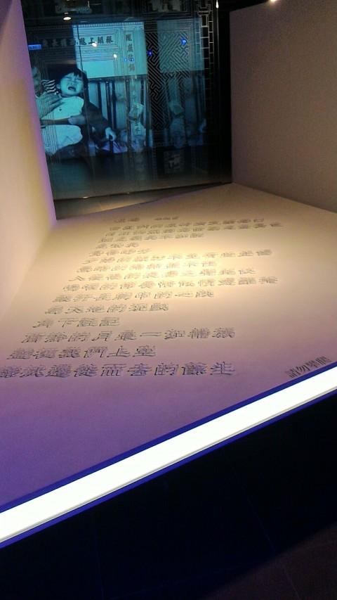 紅毛港文化公園展示館5