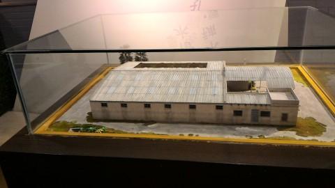 紅毛港文化公園展示館8
