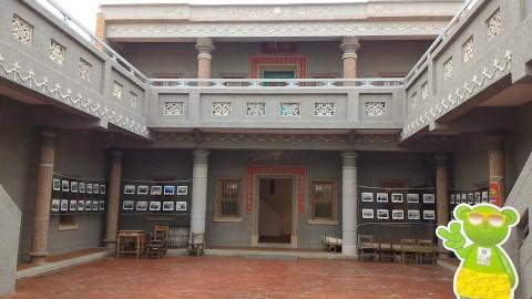 紅毛港文化公園展示館10