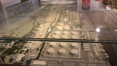 紅毛港文化公園展示館11