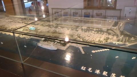 紅毛港文化公園展示館12
