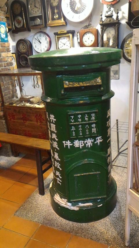 新台湾原味17