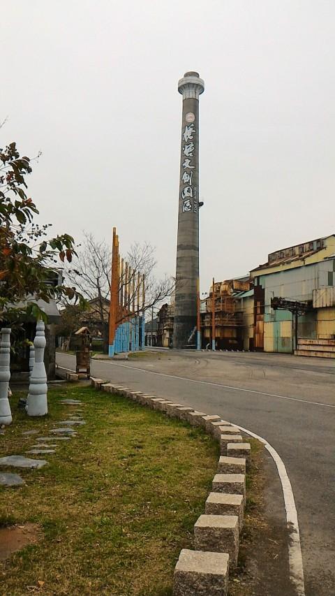 糖業博物館12
