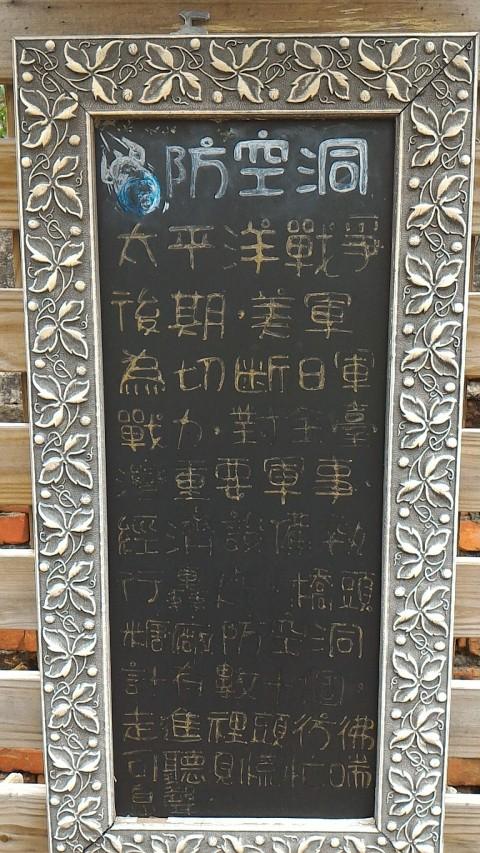 十鼓橋糖文創園区23