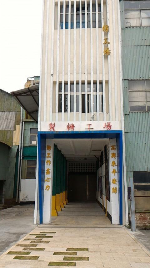 糖業博物館18