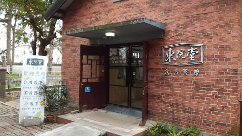 糖業博物館34