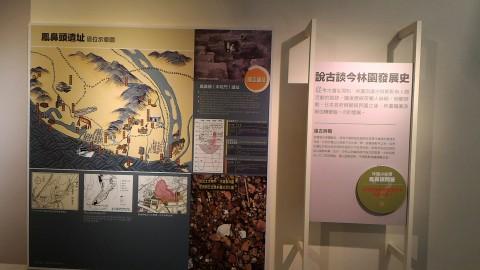 高雄市歴史博物館5