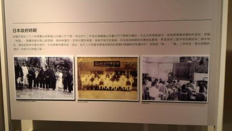 高雄市歴史博物館6