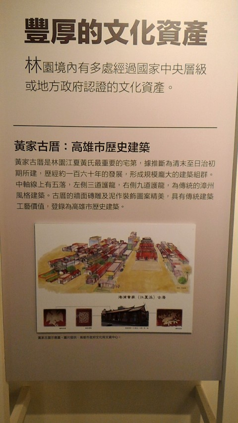 高雄市歴史博物館7