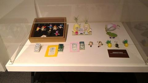 高雄市歴史博物館10