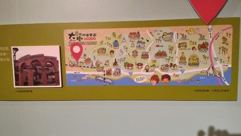 高雄市歴史博物館12