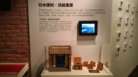 高雄市歴史博物館13