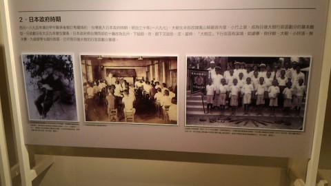 高雄市歴史博物館15