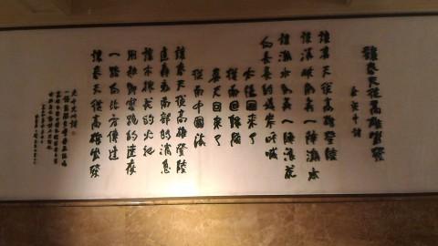 高雄市歴史博物館16