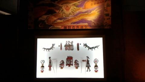 高雄市歴史博物館18