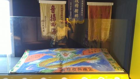 高雄市歴史博物館19