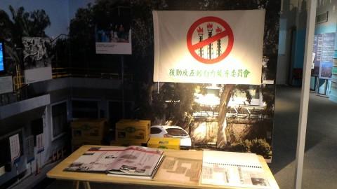高雄市歴史博物館25