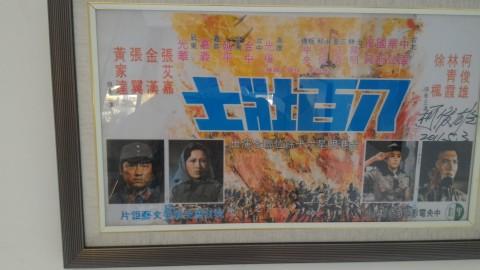 高雄市電影電影館5