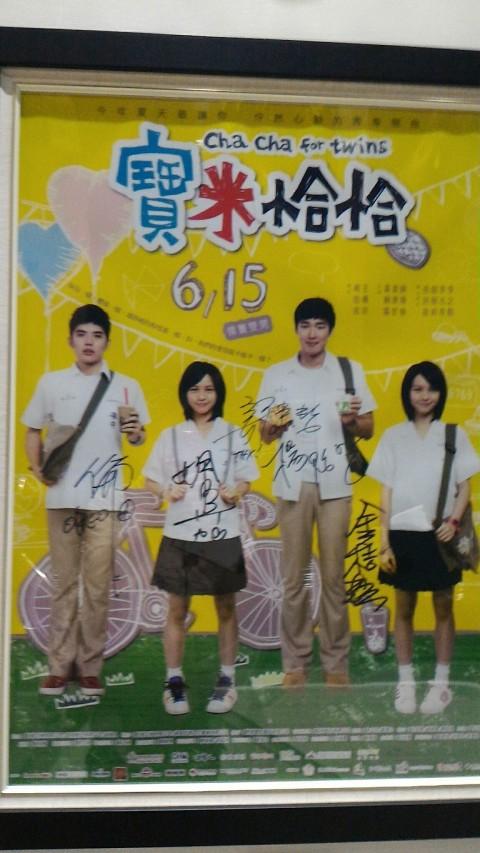 高雄市電影電影館13