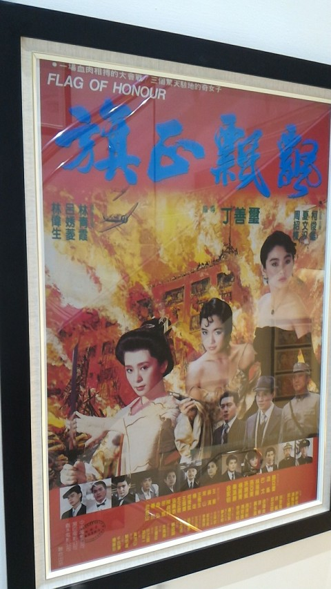 高雄市電影電影館15