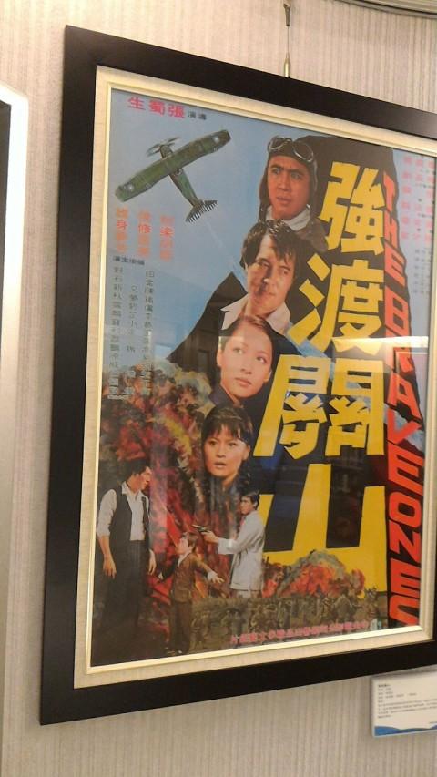 高雄市電影電影館16