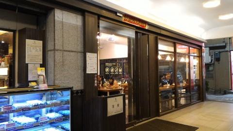 国民市場魚丸 店舗