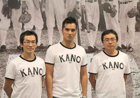KANO監督プロジューサー