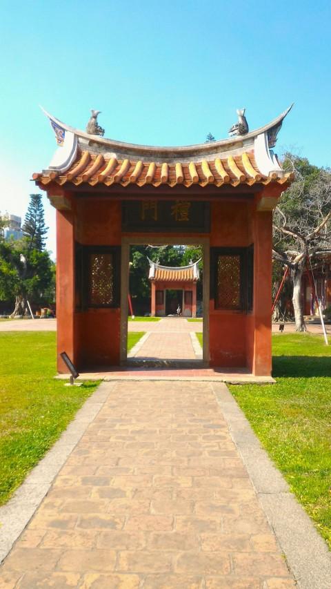 孔子廟禮門