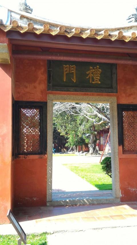 孔子廟禮門2
