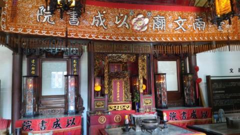 台南文廟以成書院
