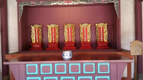 孔子廟関係者位牌