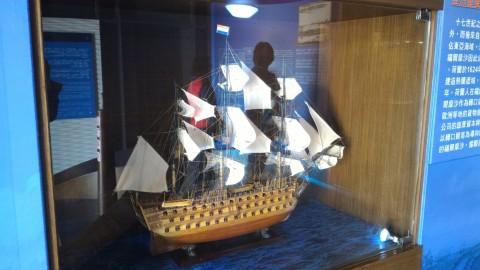 安平古堡オランダ船