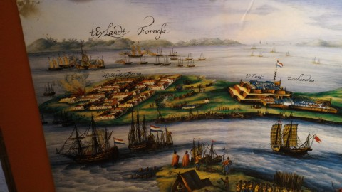 安平古堡オランダ時代絵画